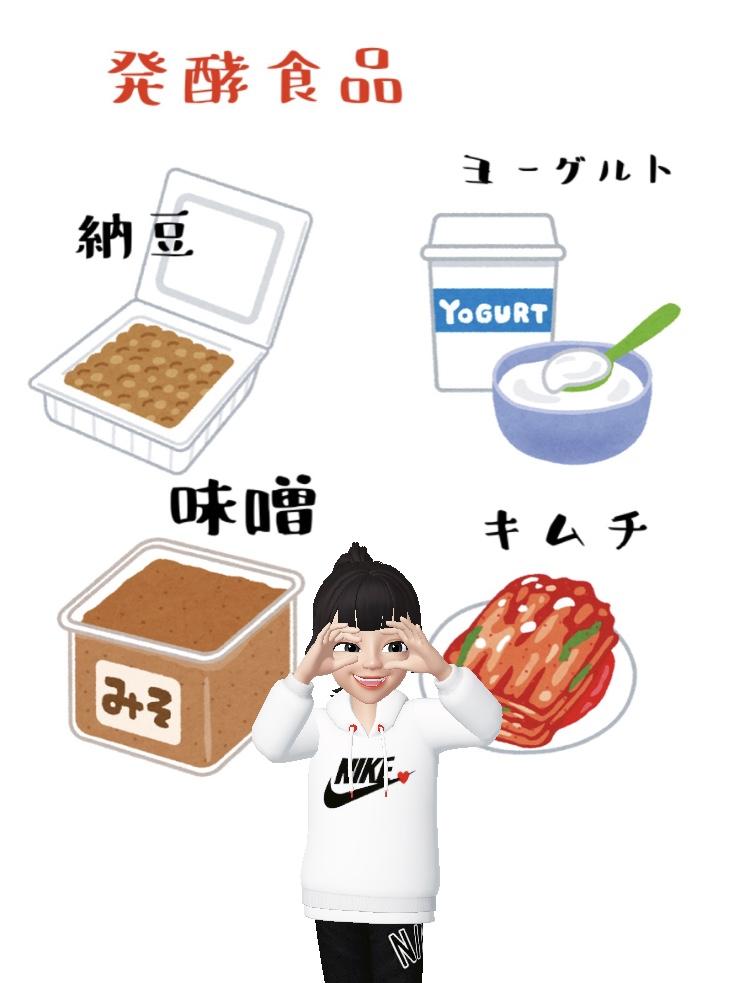 善玉菌そのものを摂取できるたべもの。発酵食品・ヨーグルト・納豆・味噌・キムチ
